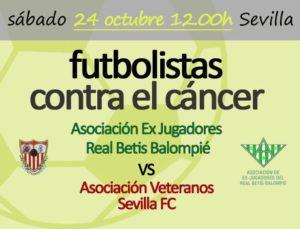 Futbolistas contra el Cáncer - Sevilla @ Nuevo Estadio Ciudad de Alcalá | Alcalá de Guadaíra | Andalucía | España